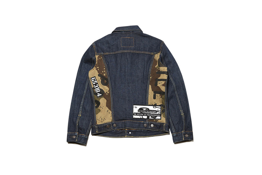 levis-undercover-parking-ginza-jacket-09