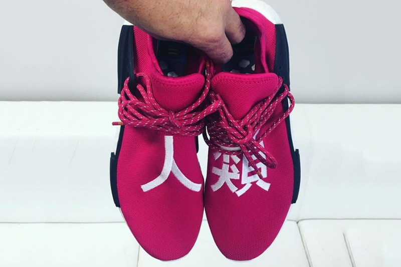 adidas-pharrell-hu-nmd-shock-pink-0