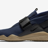 O novo NikeLab ACG 07 KMTR