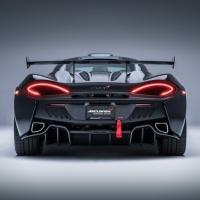 Conheça a McLaren MSO X, feita para viajar...literalmente