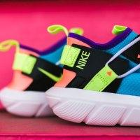 Vortak, o novo lançamento da Nike